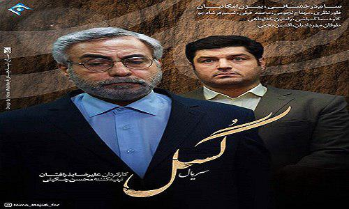 serial shahrzad 3 part 7