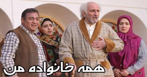 Naghshe iran farsi celebrity