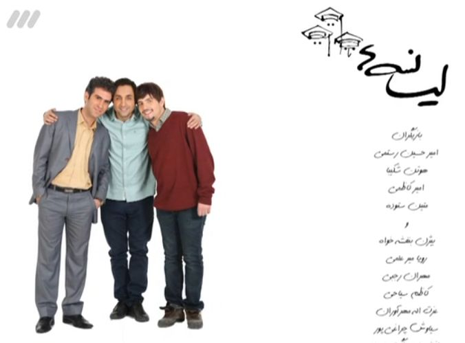 film irani online