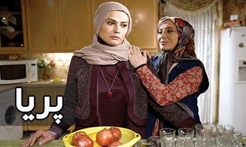 Serial Irani Jadid 2015