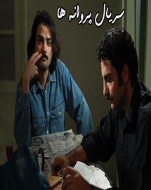 film tanz irani
